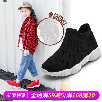 女童袜子鞋透气网面儿童运动鞋2019春秋新款针织小熊鞋男童老爹鞋