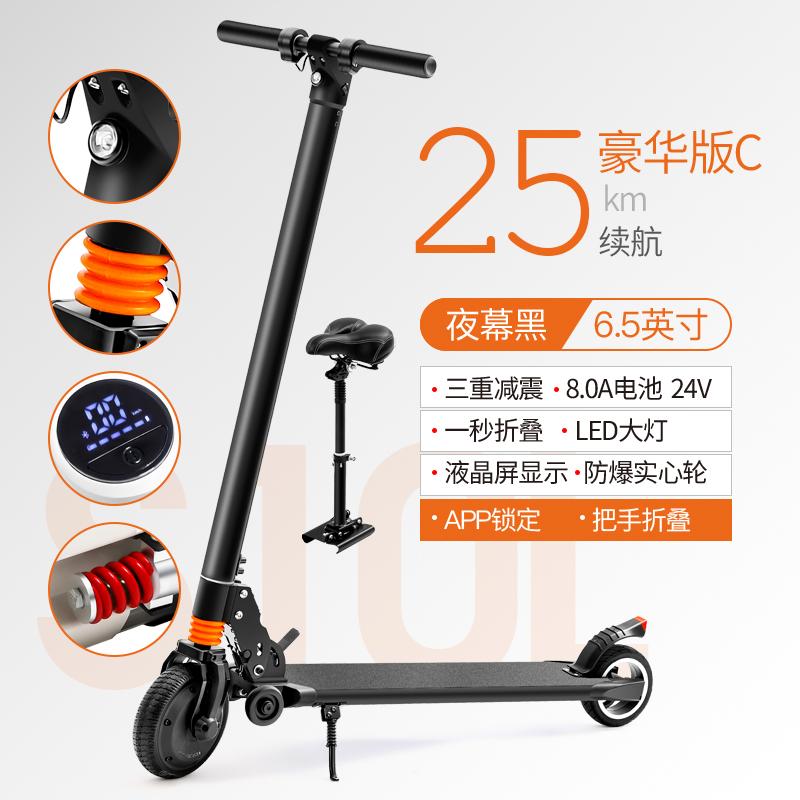 11-29新券亲子折叠电动滑板自行车成人锂电池超轻便携小型迷你代驾步电瓶车