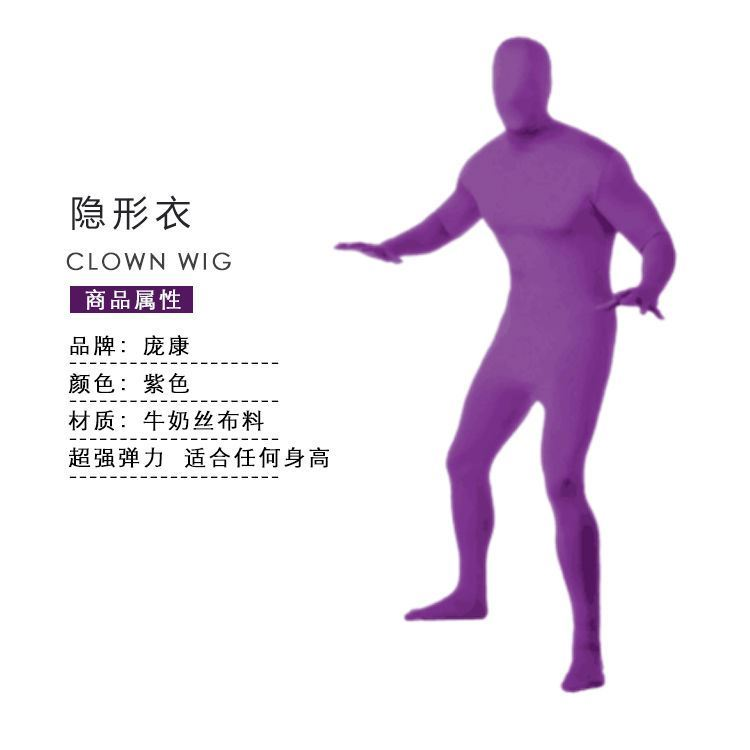 Stage transparence photo tight role play soldier elastic night performance costume performance costume props section 61