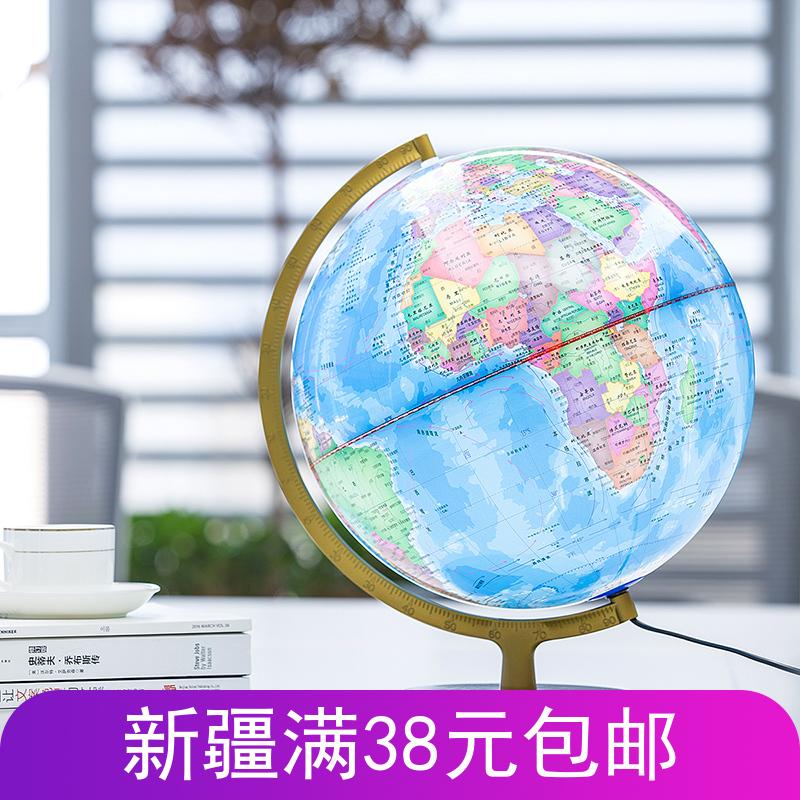 得力地球仪学生教学办公展示装饰发光旋转地球仪 Φ32cm/25cm木座