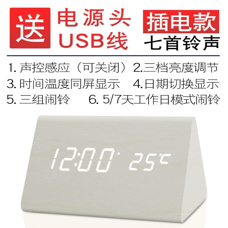 綠光大氣上班族數字鐘 桌面3組鬧鈴LED便攜 夜光復古數碼鬧鐘便攜