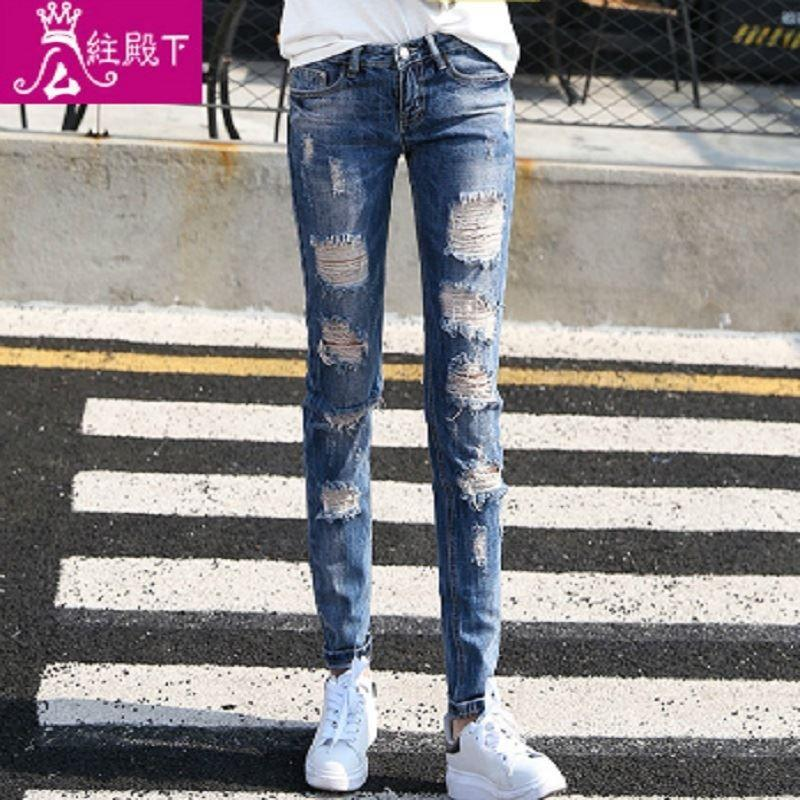 Low waist and broken hole denim trousers womens spring and autumn Korean new loose and thin looking beggar Harun fashionable small foot pencil pants