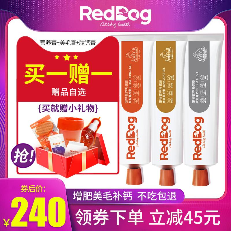 Витамины для кошек и собак Артикул 604630515390