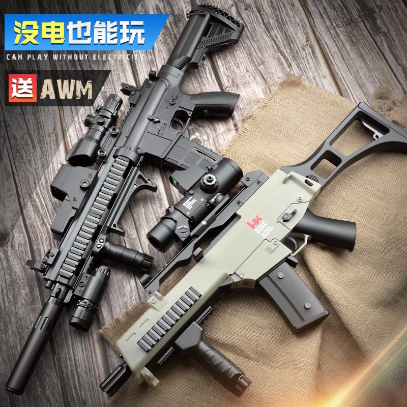手电动一体式连发水弹枪m416抢吃鸡玩具枪awm绝地狙击男孩求生G3611月25日最新优惠