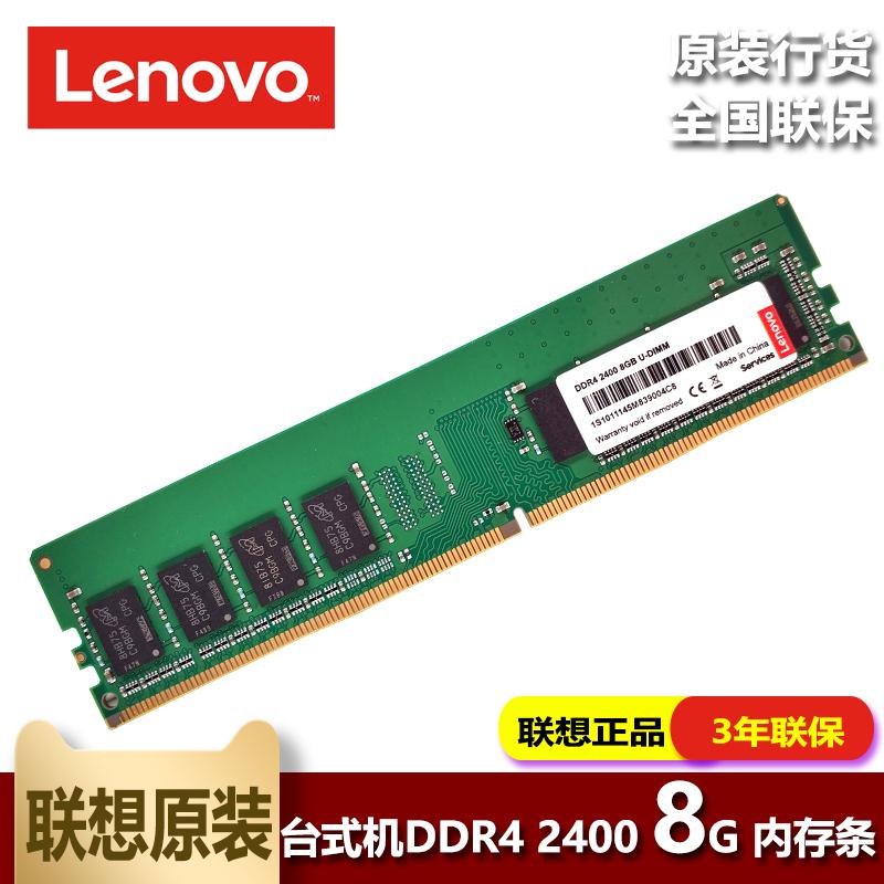 Оперативная память Артикул 582936365431