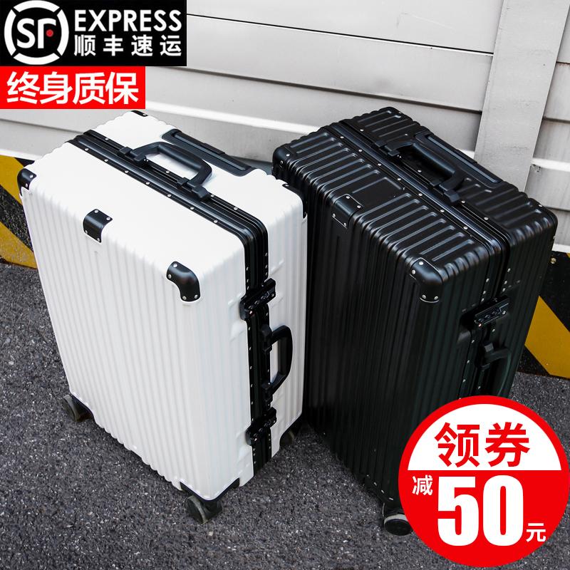 网红行李箱男20拉杆箱女24小型旅行箱28寸万向轮密码皮箱子大容量