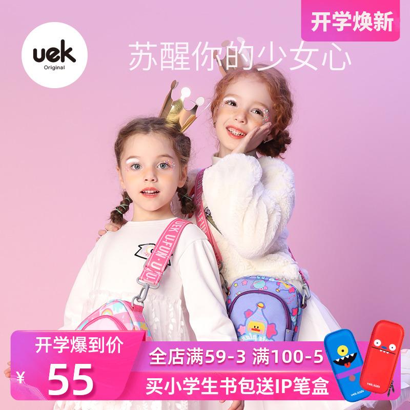 uek儿童斜挎包女时尚可爱小包公主潮小女孩背包挎包迷你女童包包图片