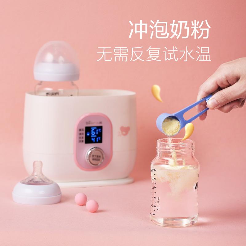 小熊温奶器消毒器二合一恒温智能保温暖奶器婴儿多功能奶瓶热奶器