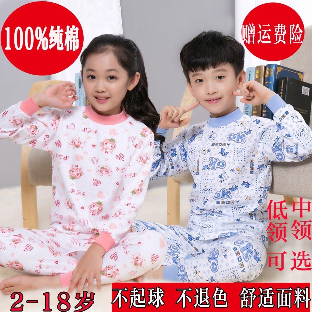 儿童4内衣5套装6女童7男孩8纯棉9秋衣3秋裤100%全棉毛衫男童12。