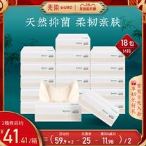 无染抽纸整箱家庭装抽取式实惠装餐巾纸实惠装面巾纸巾100抽18包