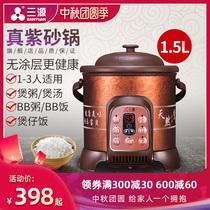 电饭煲陶瓷内胆紫砂锅宝宝炖锅bb煲饭锅煮粥神器熬粥锅家用稀饭锅