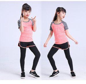 女孩长袖紧身衣裤速干儿童运动跑步健身服女童瑜伽舞蹈练功服套装