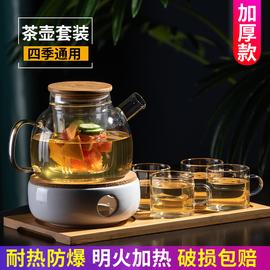 古道品茗 泡水果玻璃花茶壶茶具套装 日式透明蜡烛可加热煮花茶