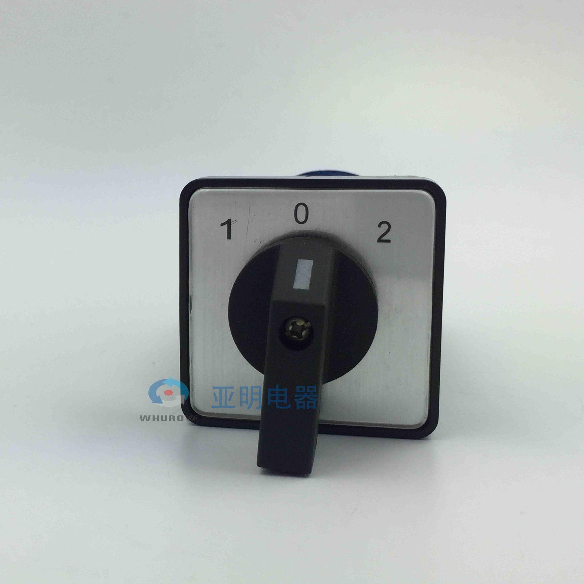 高档供应 转换开关万能LW26-20/6 旋钮式手动LW39B-16系列 6节3档