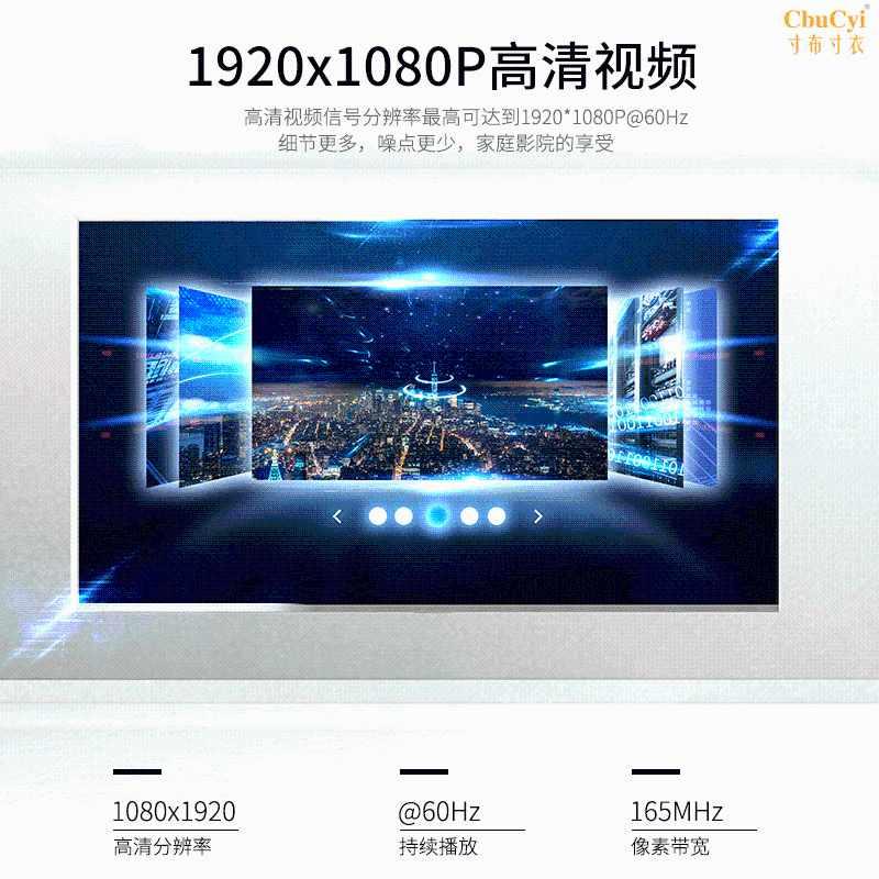 HDMI无线传输音视频影音高清收发器发射接收器同屏器投影分屏