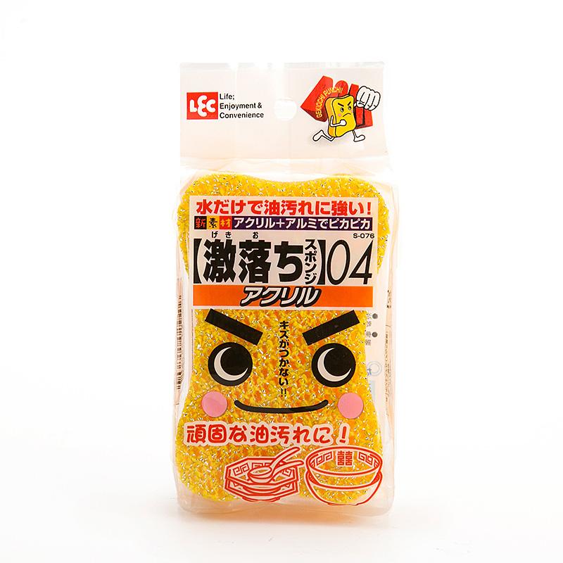 日本进口厨房神奇洗碗海绵擦餐具清洁魔力擦强力去污厨具刷碗海绵