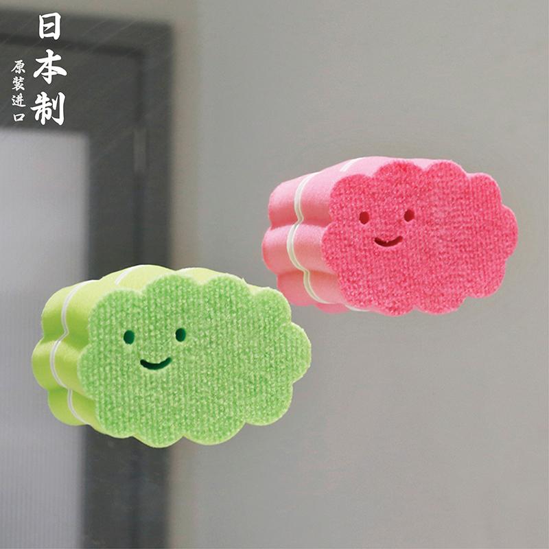 日本进口镜面海绵擦魔力擦擦玻璃镜子神器浴室清洁水池去污擦除垢14.5元