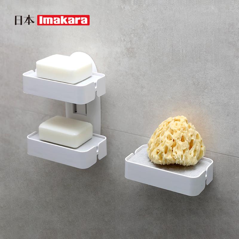11月05日最新优惠日本双层吸盘壁挂式家用双格香皂盒
