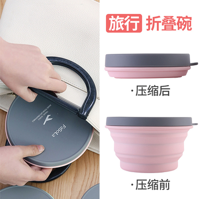 Japan silicone folding bowl outdoor travel portable tableware telescopic instant noodle bowl with lid children pet out lunch box