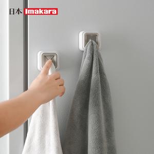【万家福】日式创意毛巾架免打孔收纳挂钩