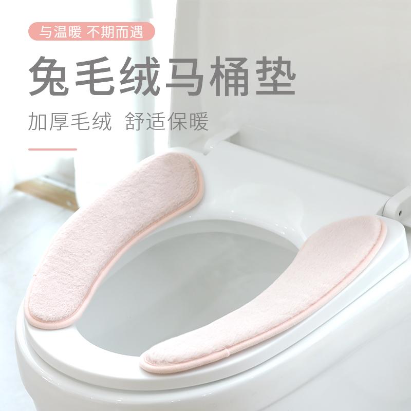 日本毛绒马桶垫加厚加绒家用垫子