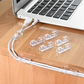日本电线固定器墙壁走线神器电脑线整理线收纳理线器网线固定卡扣