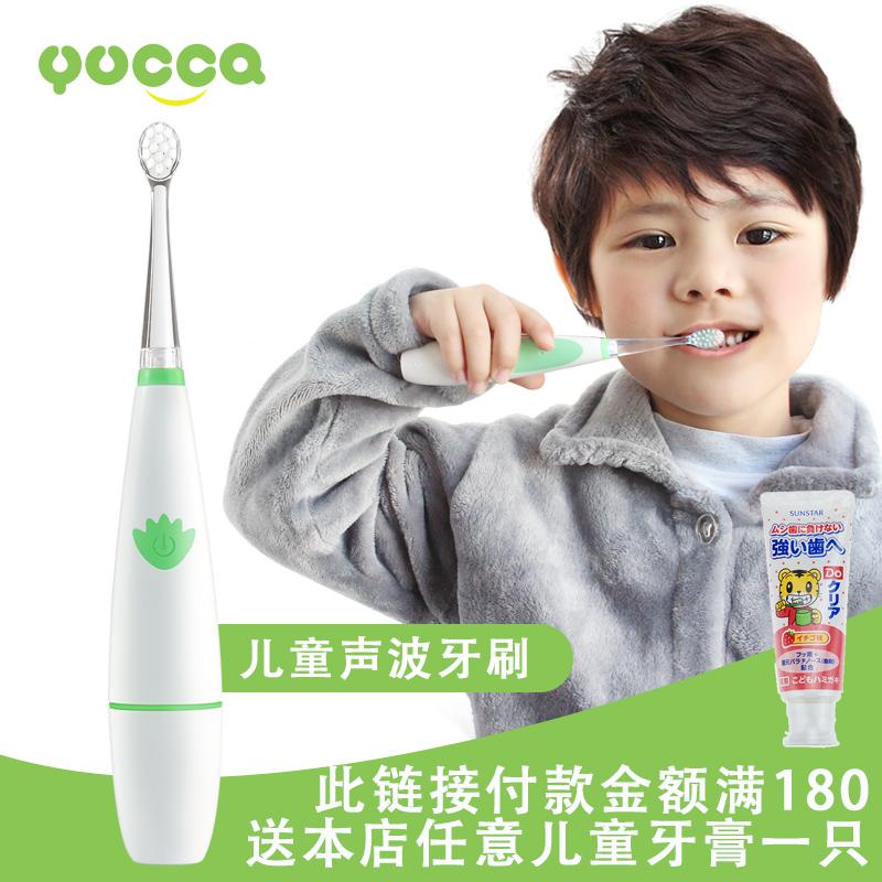日本进口Yucca儿童成长型电动声波牙刷发光宝宝牙刷三阶刷头限4000张券