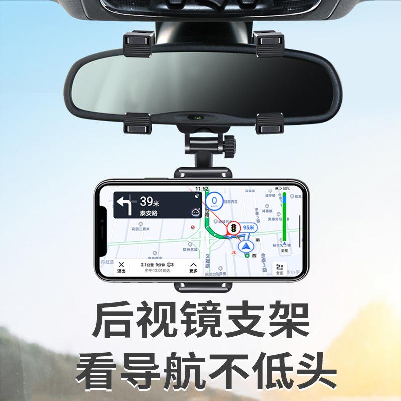 中國代購|中國批發-ibuy99|索尼手机|宏力精选解放双手有车一族车载后视镜手机支架全新款看导航不低头