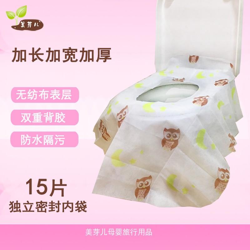 儿童宝宝厕所训练一次性马桶坐垫全覆盖防水坐便垫无纺布加大加长