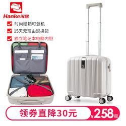 汉客轻便行李箱小型女迷你登机箱16寸拉杆箱万向轮旅行箱手提箱子