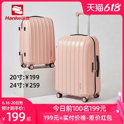 汉客行李箱女小型拉杆箱万向轮20寸登机箱24旅行箱密码箱轻便箱子