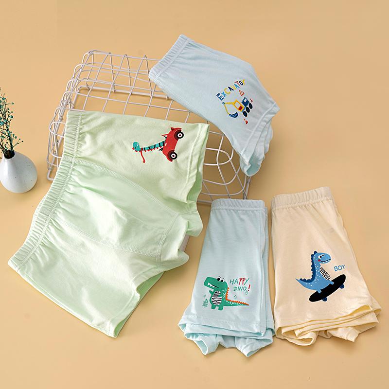 【名恩星贝】男女纯棉儿童内裤青少年2-15岁学生大童短裤女童裤W