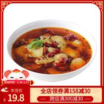 海天下越南进口半成品菜水煮沸腾鱼方便菜280g新鲜水产新品促销