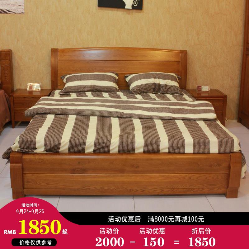 水曲柳床1.8米1.5新中式白色胡桃色全实木双人气压高箱抽屉储物床