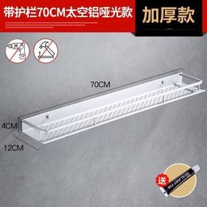 卫生间间置物架免打孔淋浴房镜前太空浴室壁挂式墙上单层洗澡铝