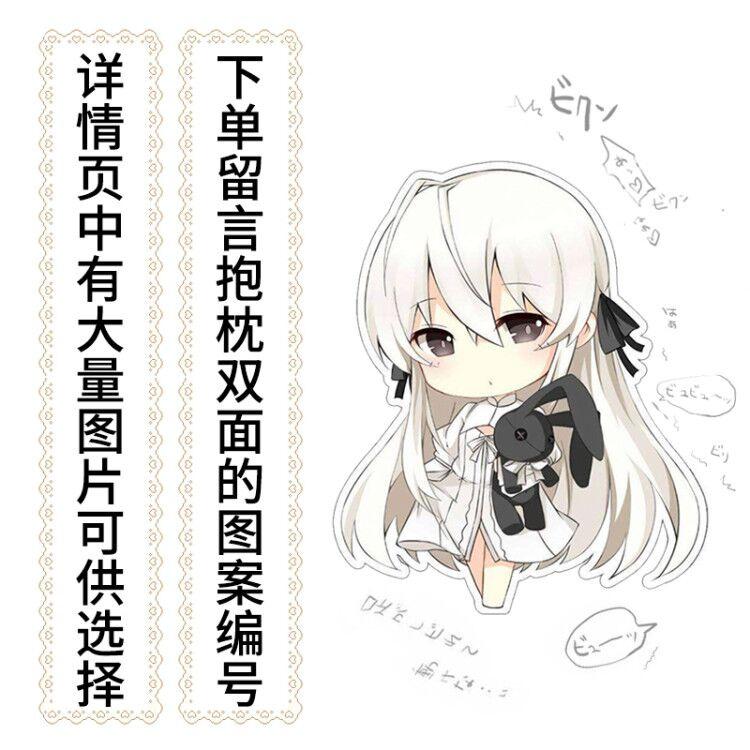 New fake love pillow surrounding tunzaki Qianji full body second dimension pillow anime Ono Temple
