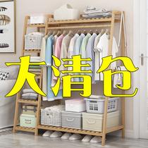 衣架子衣帽架落地實木落地式家用衣架臥室客廳掛衣架現代簡約組裝