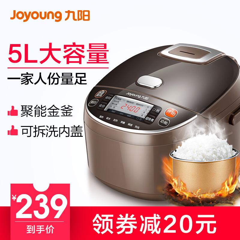 Joyoung/九阳 JYF-50FS69电饭煲5L 智能预约多功能电饭锅