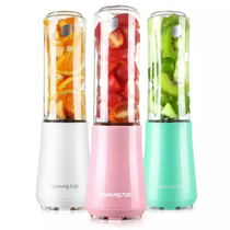 Joyoung L3-C1 Portable Juicer household automatic fruit and vegetable multifunctional mini juice Cup
