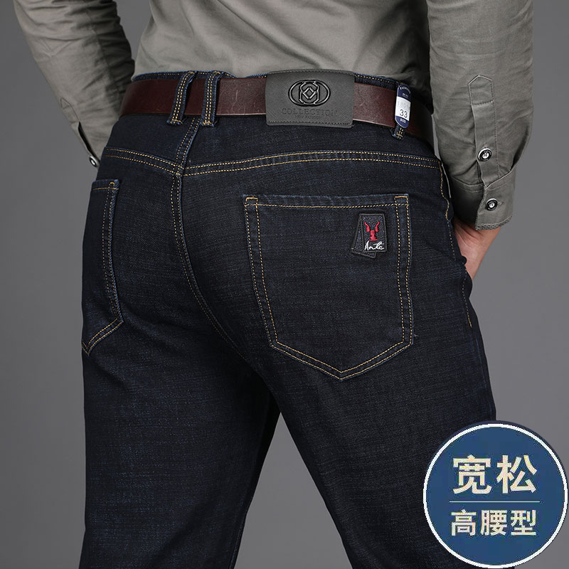 Autumn and winter mens jeans straight tube loose business middle aged dad high waist leisure autumn thick pants