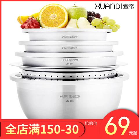 食品级304不锈钢盆子套装厨房家用加厚打蛋和面洗菜沥水篮漏汤盆