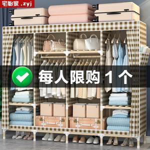 简易布衣柜实木现代简约布艺组装出租房家用卧室收纳挂储物柜衣橱