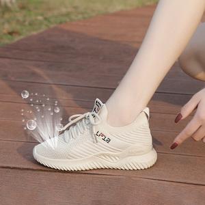 秋季鞋子2020新款网鞋透气网面运动鞋百搭跑步潮鞋女小码休闲女鞋