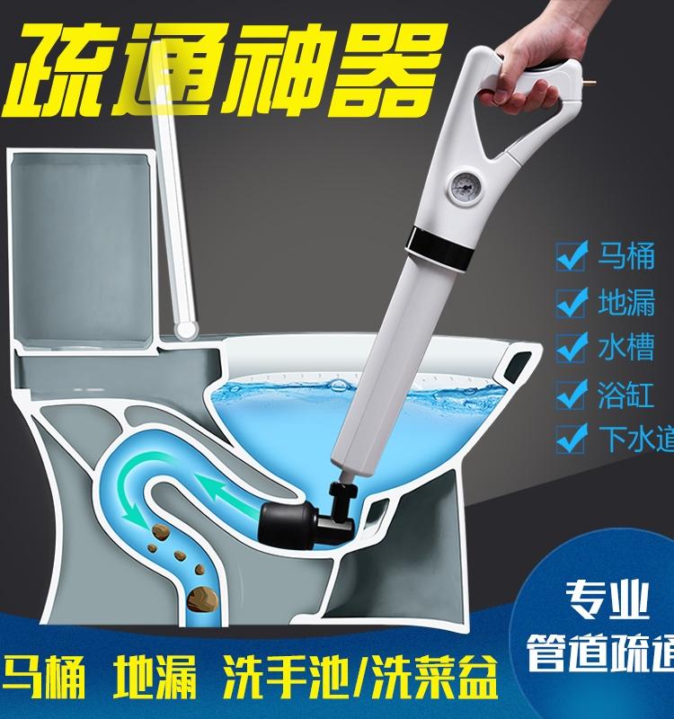 厕所管道堵塞一炮通高压气厨房家用神器下水道疏通器捅马桶吸工具