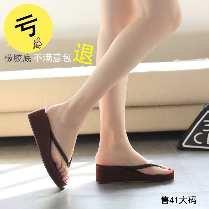 韩版时尚夏季凉鞋拖女厚底坡跟外穿高跟夹板夏天室外凉拖鞋可爱潮