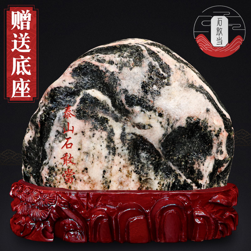 Изделия из ювелирных камней Артикул 578235908458