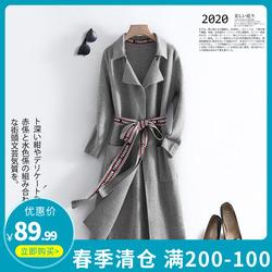 【仕系列】007女装品牌折扣店2020春款上新新品中长款休闲外套