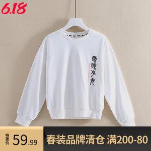 【潮牌H】印花长袖卫衣上衣品牌女装折扣店专柜正品春装2020新款