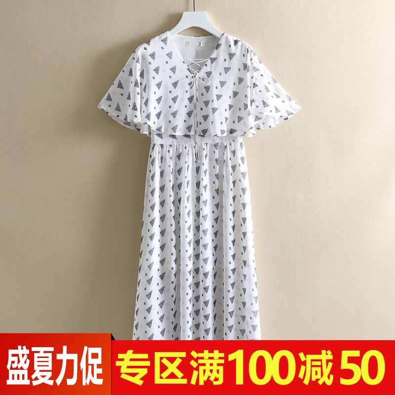 【魔系列】夏季新款碎花雪纺连衣裙女裙子007特卖女装品牌折扣店