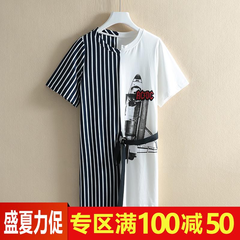 【涵系列】连衣裙007特卖女装品牌折扣店气质潮流温柔时尚清新